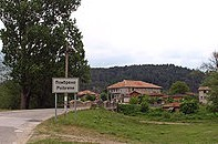 220px-Poibrene-entrance