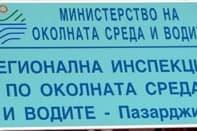 riosv_pz_tabela