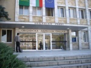 """В сградата на общината ще представят услугата """"приемна грижа"""""""
