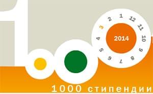 1000stipendii
