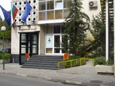 oblastna-uprava-pa13