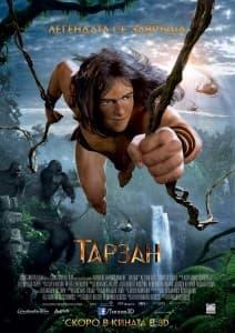 Tarzan-212x300