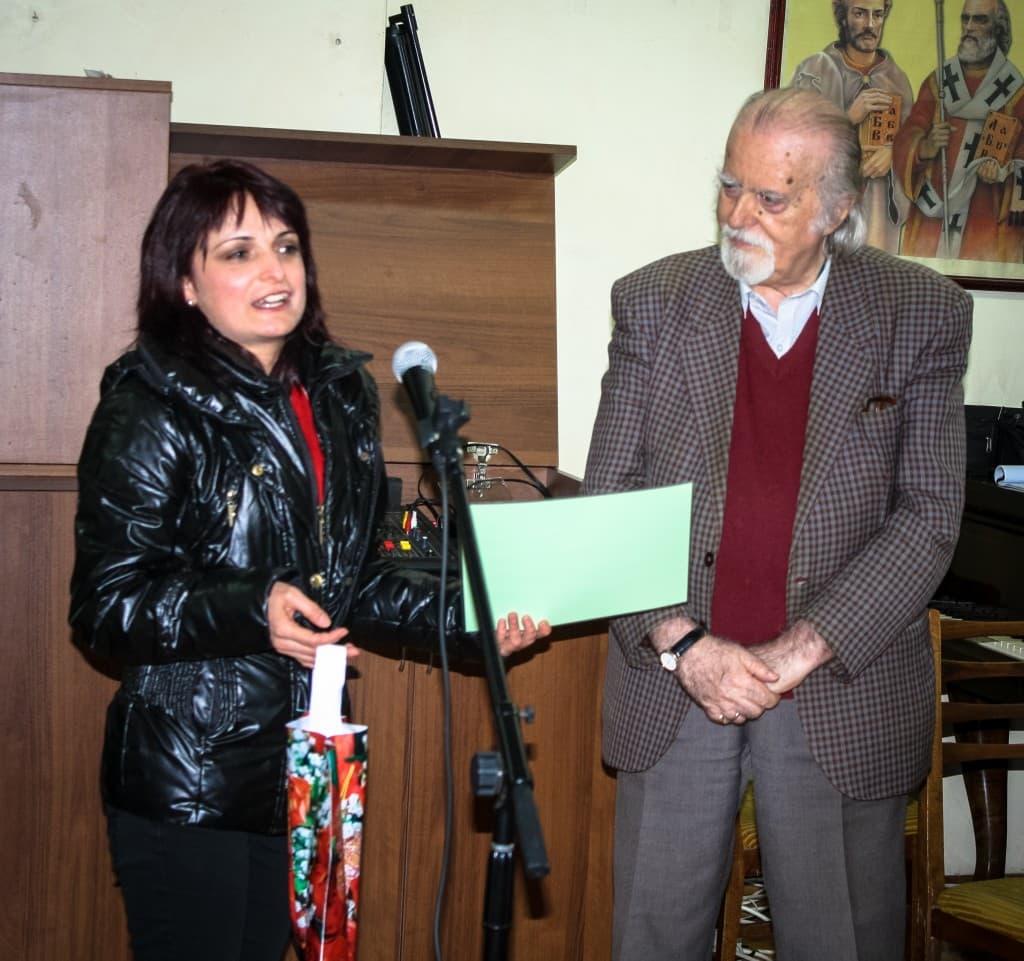 Мария Перфанова награда Славянско дружество