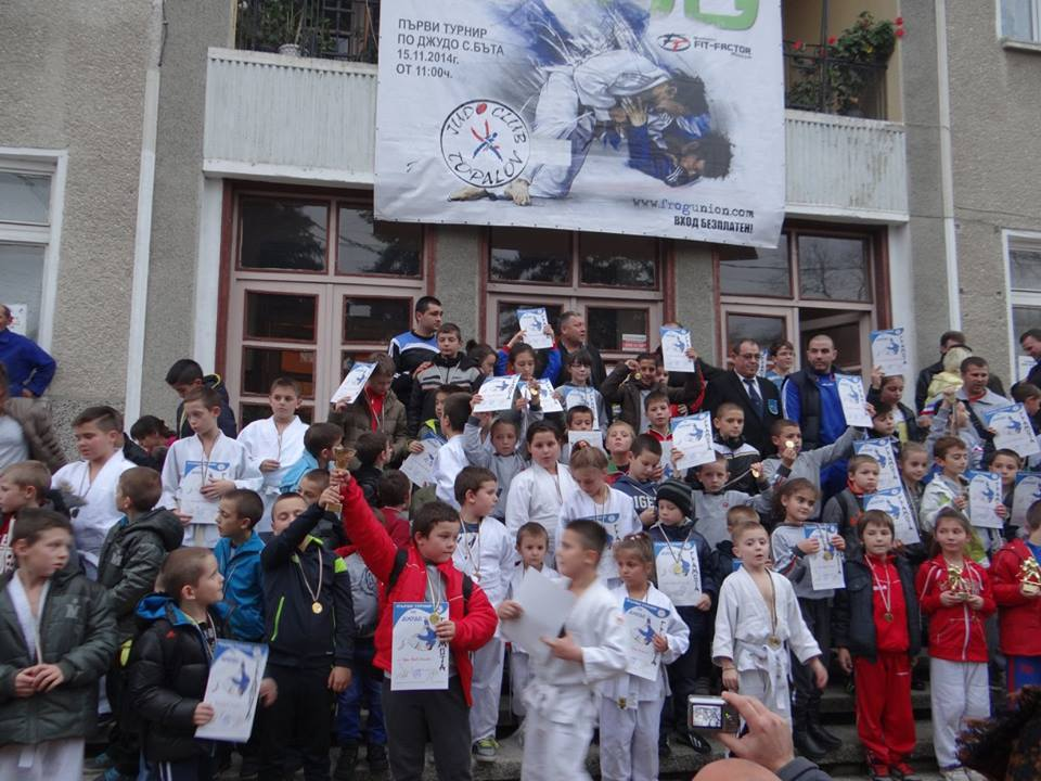 judo -turnir