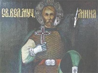 sveti-mina