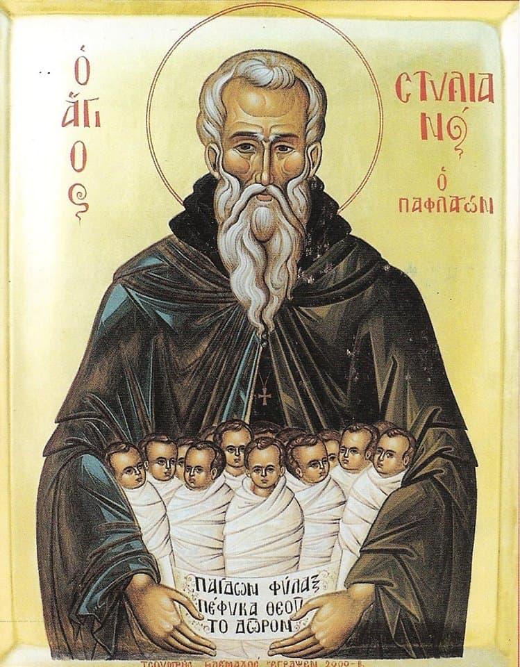 Икона от черквата в с. Сатовча, Разложко, където Свети Стилиян е прегърнал 14 пеленачета