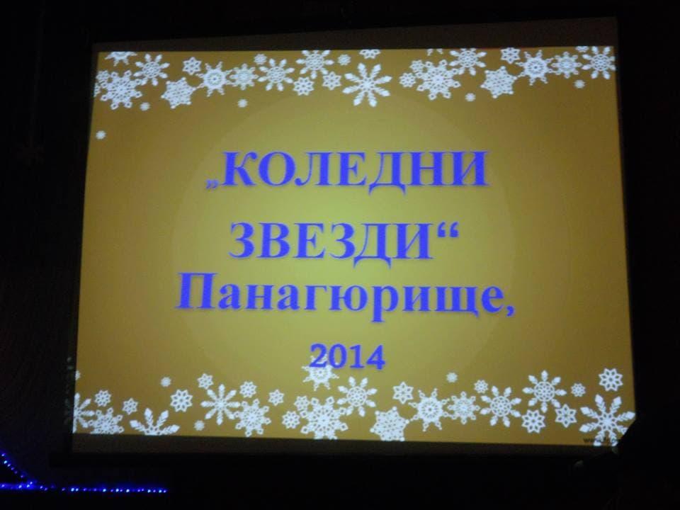 10671315_321550194707448_1657255960845537530_n