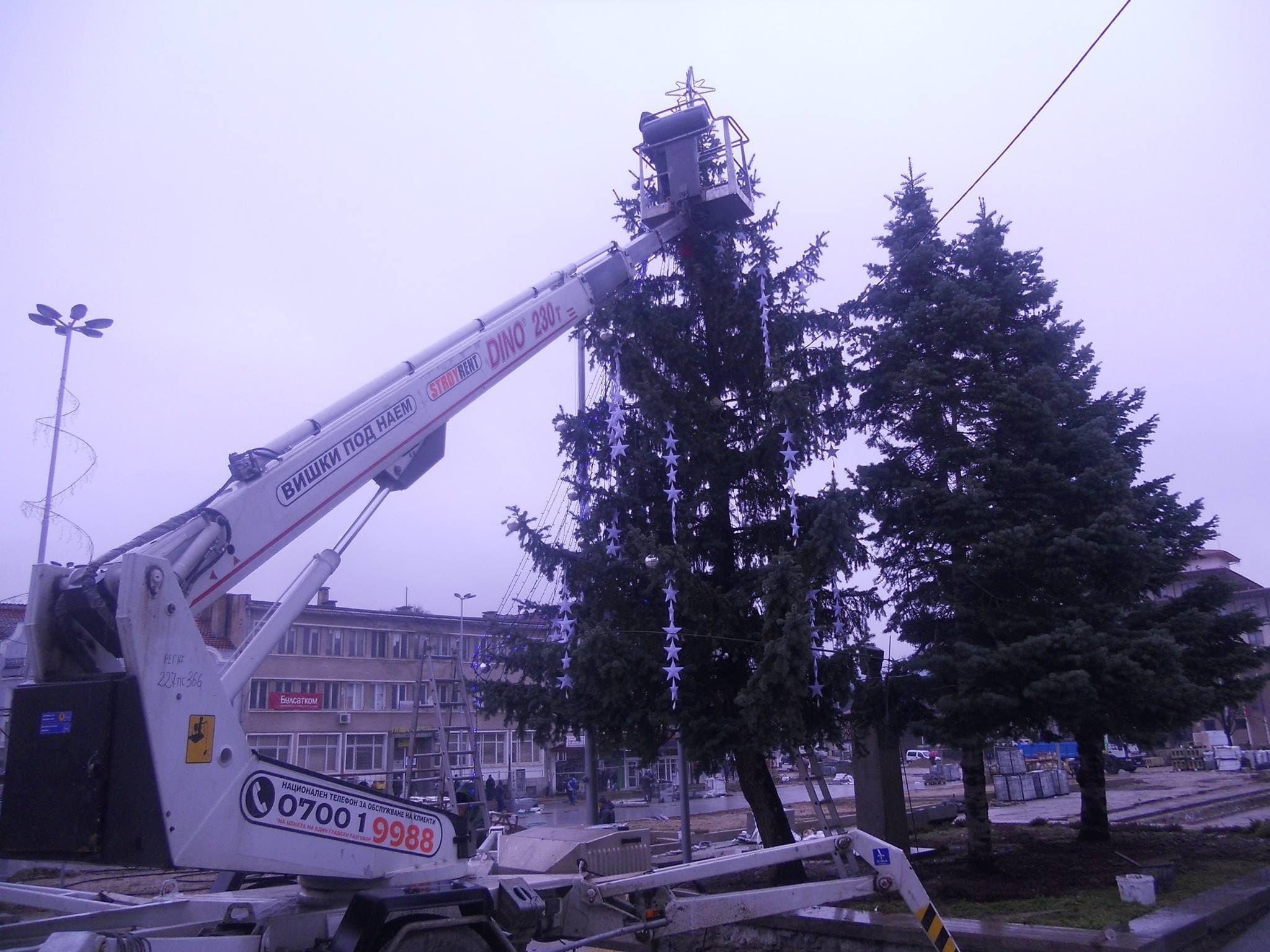 ukrasa5