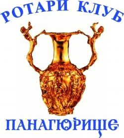 rotari3