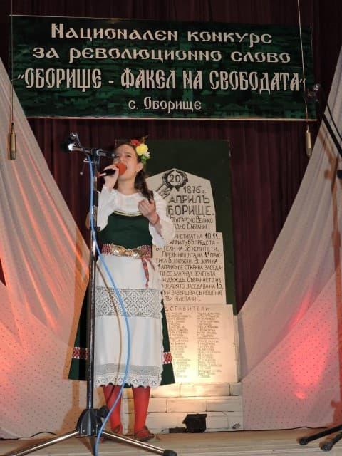 Община Панагюрище