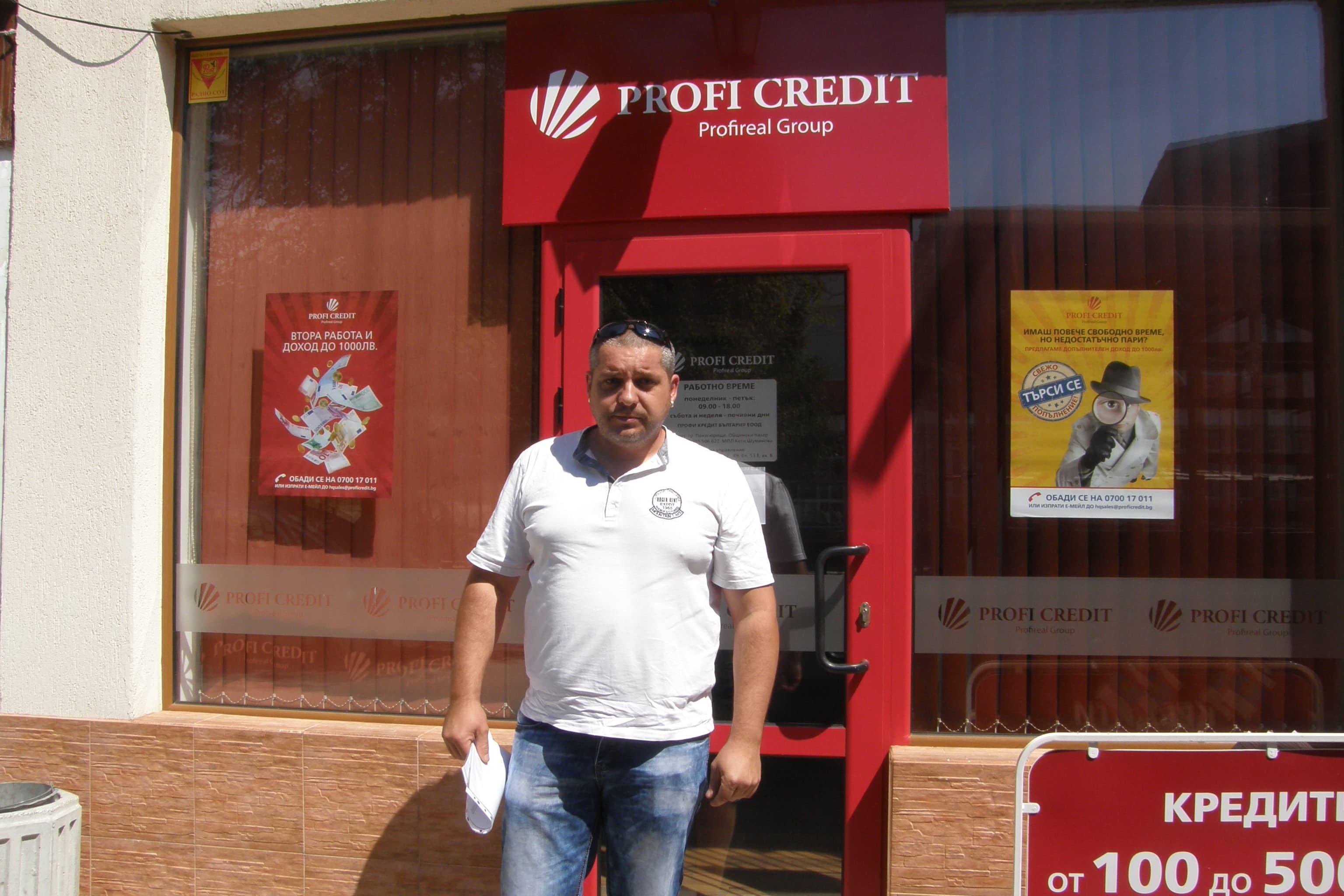 profi-credit