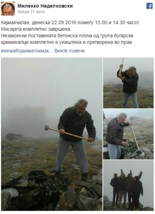 1474604615-nedelkovski