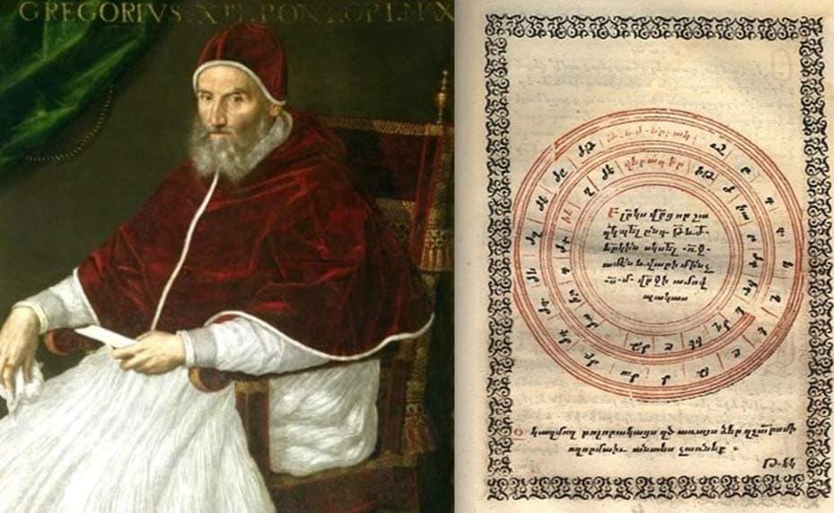 Резултат с изображение за Григорианският календар