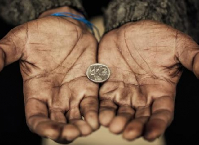 бедността