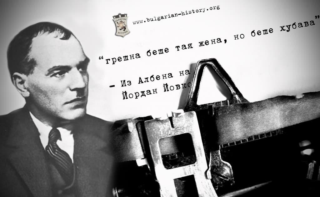 iordaniovkov