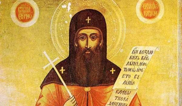 sveti-theodosius