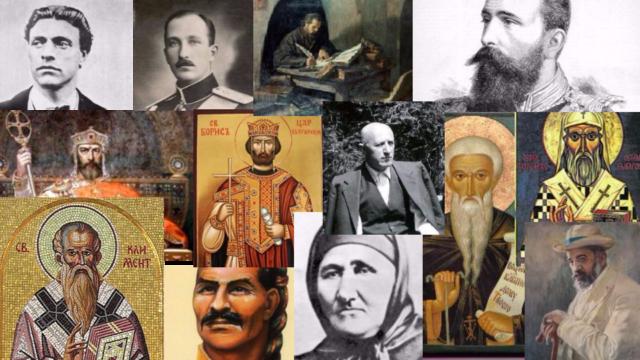 безсмъртни българи