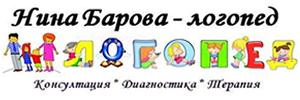 Logoped