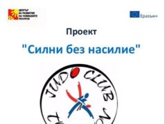 Спортен клуб Топалов