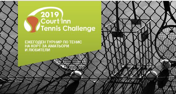 COURT INN TENNIS CHALLENGE 2019