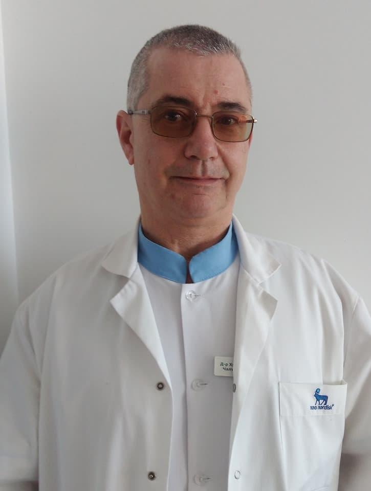 ендокринолог